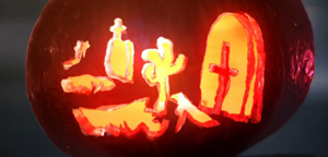 Auke de Vries – Incredible Pumpkin Stop Motion