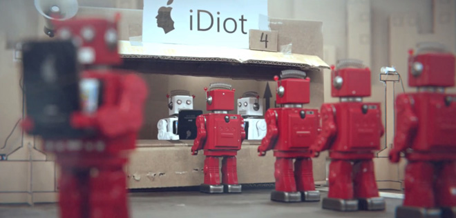 Short Animation Film #195 : iDiots