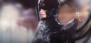 Po-Yang Liao – Cyborg